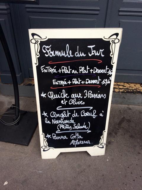 ブローニュのレストラン.jpg