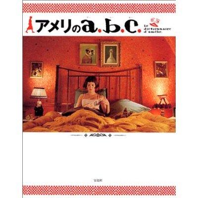 Amelie's ABC.jpg