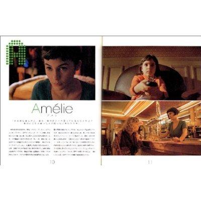 Amelie's ABC 2.jpg