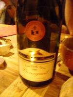Vin Bourgueil.JPG