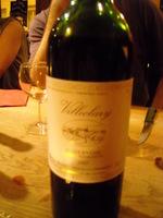 Vin Minervois 2007.JPG
