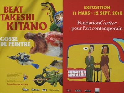 beat takeshi kitano fondation Cartier (2).jpg