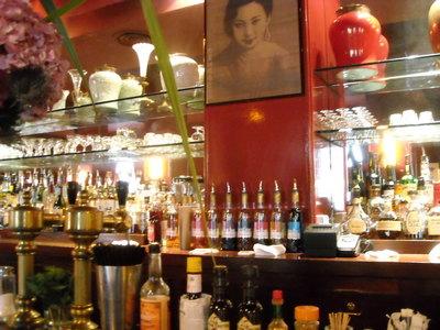 le china bar.JPG