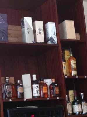 whisky japonais.jpg